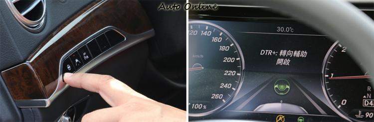 按下自動轉向輔助功能,方向盤就會在定速狀態下自己轉動。