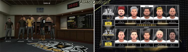 PRO‧AM是線上五打五的正規比賽,玩家角色的能力值與MyCAREER的能力值相同。