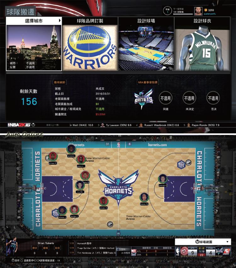 NBA2K16的MyGM與MyLMyLEAGUE中增加了球隊搬遷的選項,同時在賽事部分也多了SIMCAST LIVE模擬。