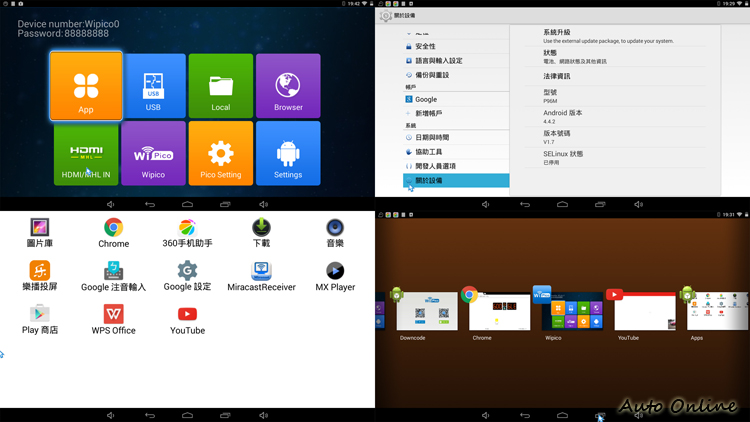 內建Android 4.4.2作業系統,操作介面與Android手機大同小異。