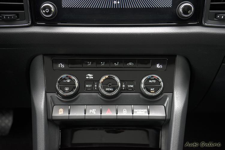 三區恆溫空調系統。