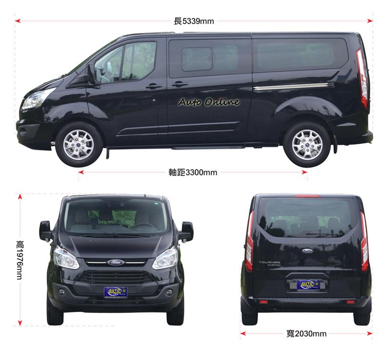 汽車線上:【國內試駕】九人商旅新鮮貨ford Tourneo Custom