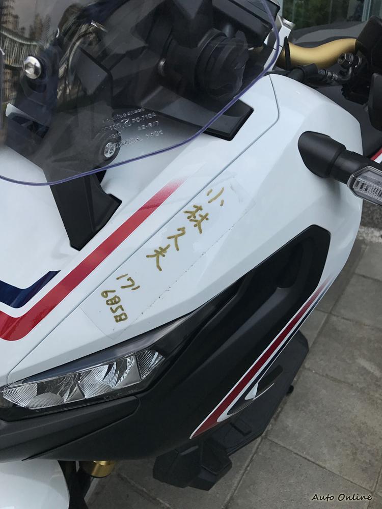 咦?這台白色X-ADV怎有前任台灣本田董事長 小林久夫的簽名?
