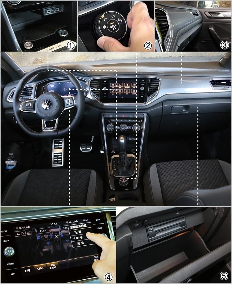 (1)12V和USB電源插座一應俱全,唯獨沒有提供無線充電座的配備。(2)4MOTION車款專屬的越野模式選擇旋鈕,圖示說明清楚明瞭。(3)座艙以飾板搭配力求質感的提升,不過仍難掩塑膠味偏重的缺憾。(4)空調系統也可透過中控觸控螢幕進行調整,選單設計相當直覺。(5)手套箱內部沒有減噪植絨的鋪面,不過裡面竟然還提供CD播放器!