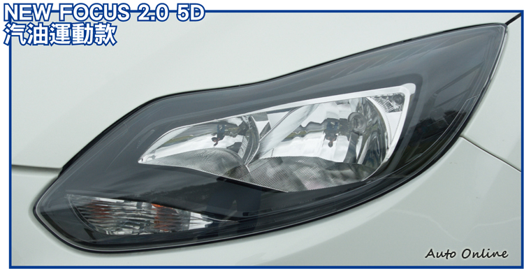 NEW FOCUS在上市之初並未配備HID頭燈,透過燻黑處理來提升質感。