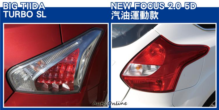 尾燈設計同樣走年輕化、造型化的步調。