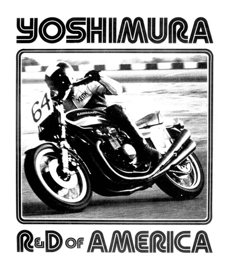在還沒創立加州賽車學校之前Keith Code幫Yoshimura車隊進行測試與比賽。