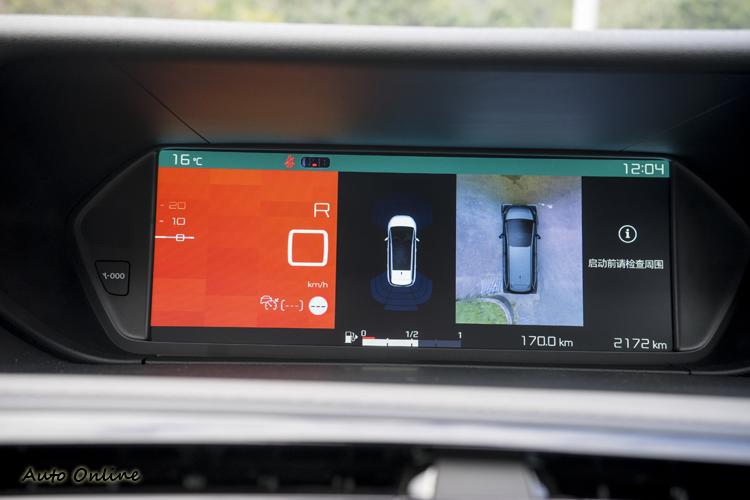 360度環車俯瞰影像對倒車/狹窄空間移車均有幫助。