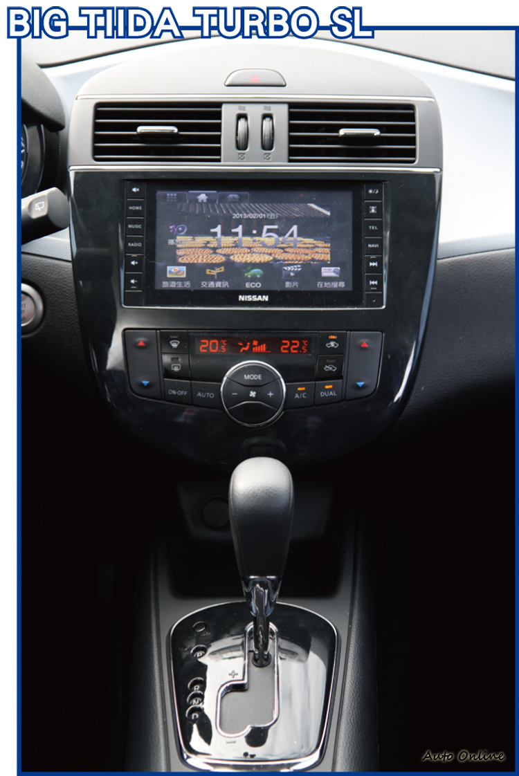 七吋觸控式螢幕的Super media系統整合如導航、倒車顯影以及車輛管理等資訊,功能相當齊全。