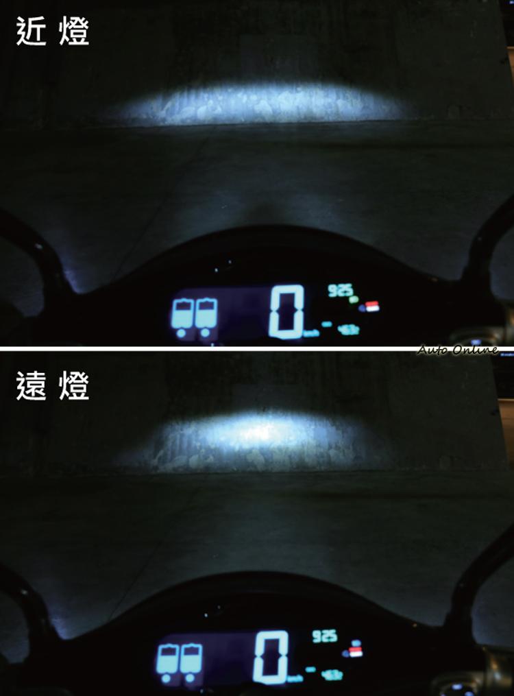 LED遠近光燈形變化比較。