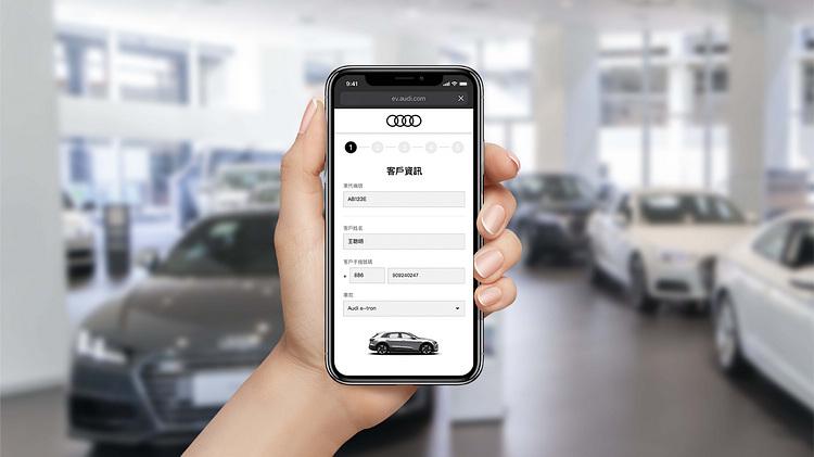 透過「Audi x Noodoe Home Check 行動安裝管理平台」,安裝家用充電器前可先進行線上評估。