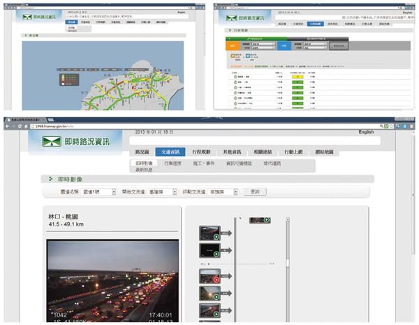 國道高速公路局設有即時路況專頁,方便用路人安排行經路線。