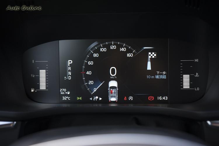 Momentum車型配8吋數位整合儀錶,更高規車型則為12.3吋。