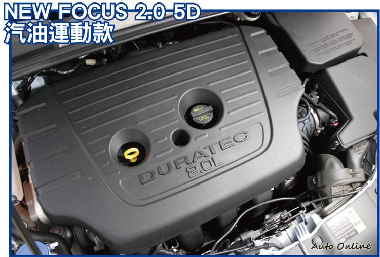 相當成熟的2.0 DURATEC GDi缸內直噴引擎,中高速域的延展性相當不錯。