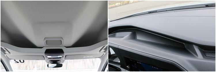 儀錶台前方和車頂都有開放置物處設計,全車儲物空間無處不在。