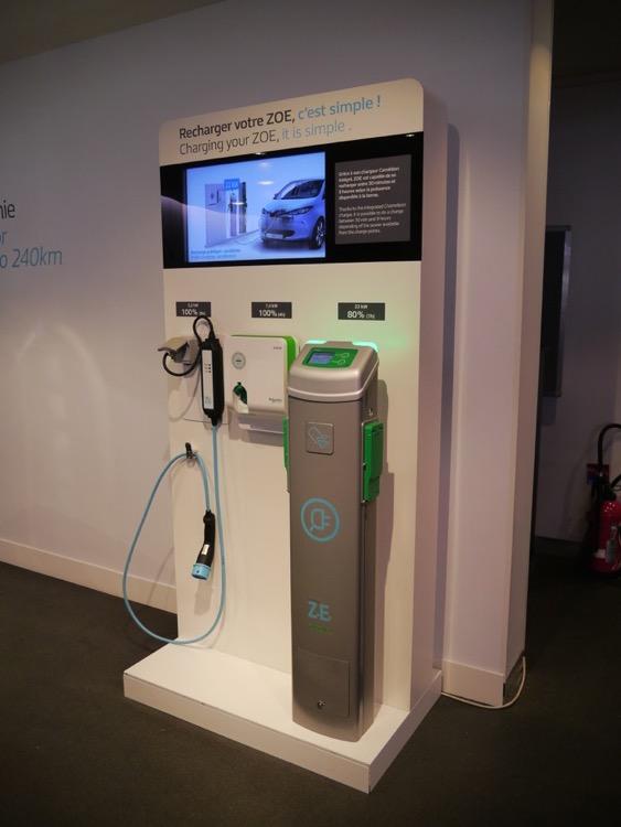 充電裝置也一併在展示間展出