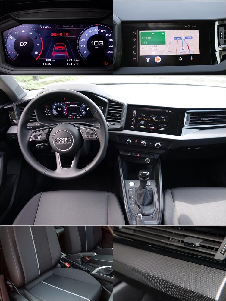 全車系標配10.25吋全數位儀錶板,辨識度及車輛資訊的豐富程度都更好。8.8吋觸控螢幕明顯傾向駕駛側,並且提供智慧手機連結功能。即使是基本款的織布椅,也可加價升級為座椅加上色紋。豐富的個性選配項目是本車系的特色之一,飾板材質或配色任君搭配。