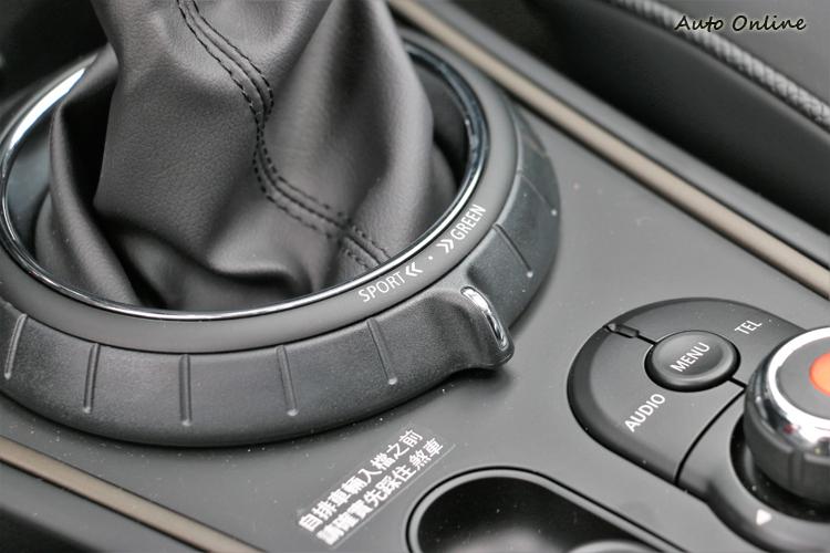 行車模式有三種可選擇,不同模式下有不同調性。
