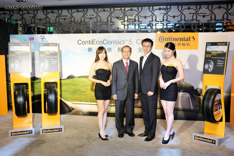 德國馬牌輪胎CONTINENTAL在年初發表ContiEcoContact5(CEC5),針對國產及進口中小房車所設計。