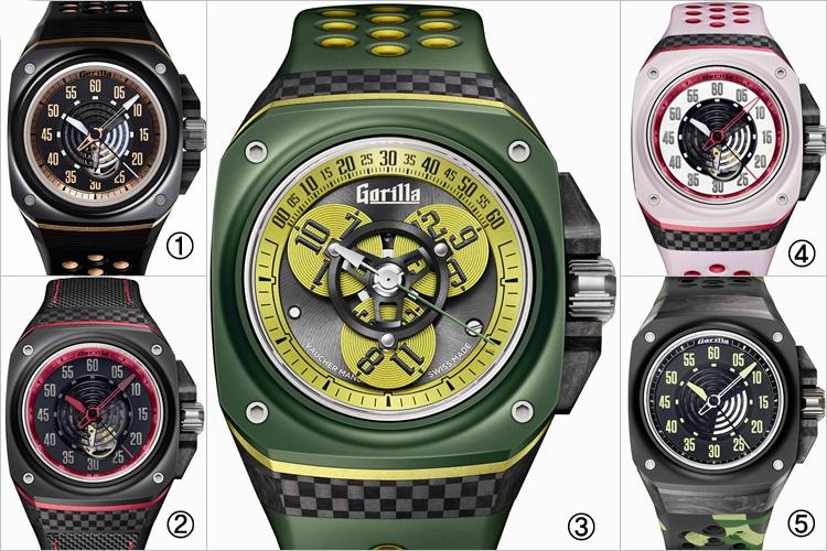 (1)Gorilla Fastback GT Bandit大三針腕錶,建議售價NTD 71,000。(2)Gorilla Fastback GT Spectre大三針腕錶,建議售價NTD 71,000。(3)Gorilla Fastback GT Drift Elise漫遊小時腕錶,建議售價NTD 180,000。(4)Gorilla Fastback GT Truffelhunter大三針腕錶,建議售價NTD 71,000。(5)Gorilla Fastback Phantom Black大三針腕錶,建議售價NTD 40,000。