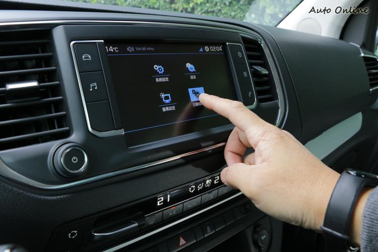 音響系統支援MirrorScreen功能,可將手機導航投射在螢幕上。