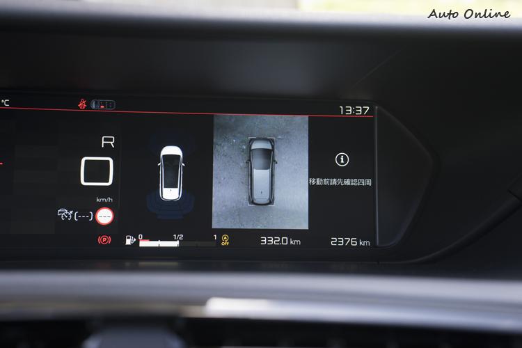 Shine車型上配備360環車顯影。