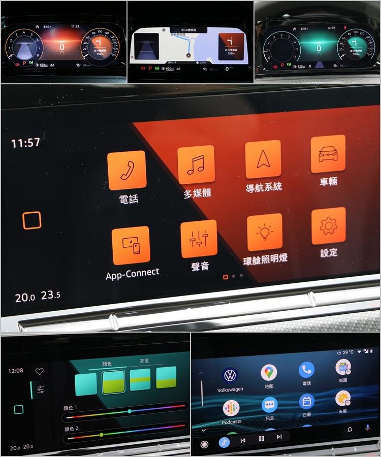 高度數位科技配備提供豐富多元的資訊及娛樂功能,無論氣氛燈選色或是顯示模式都可依據個人喜好自行選擇。