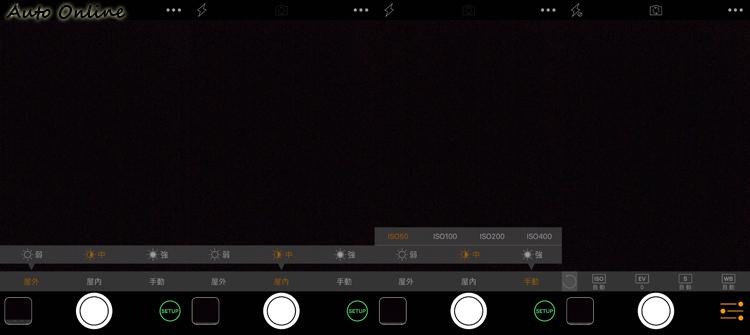 RealFlash Camera APP操作介面相當簡單。