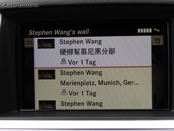 選配7吋螢幕的COMAND多媒體系統甚至可透過手機的3G連上網路,登入Facebook都沒問題!