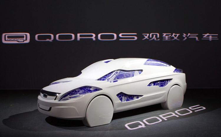 先前所展出的設計概念車。