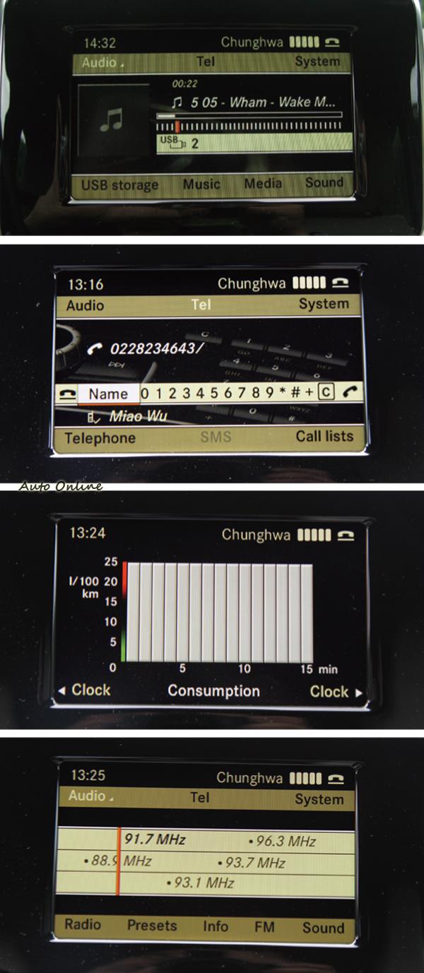 雖然沒有中文選單,這組5.8吋螢幕操作反應不錯,能夠提供的功能也令人滿意。