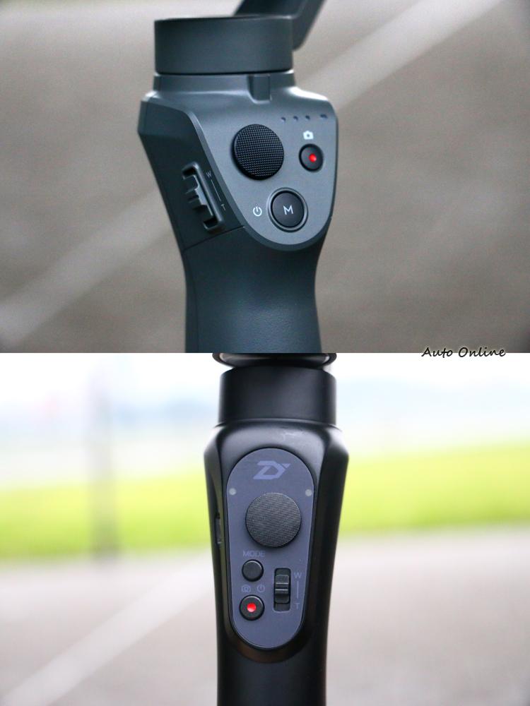 Z1 Smooth Q的按鍵配置在同一面,OSMO Mobile 2 則是將變焦鍵安排在握把左邊。