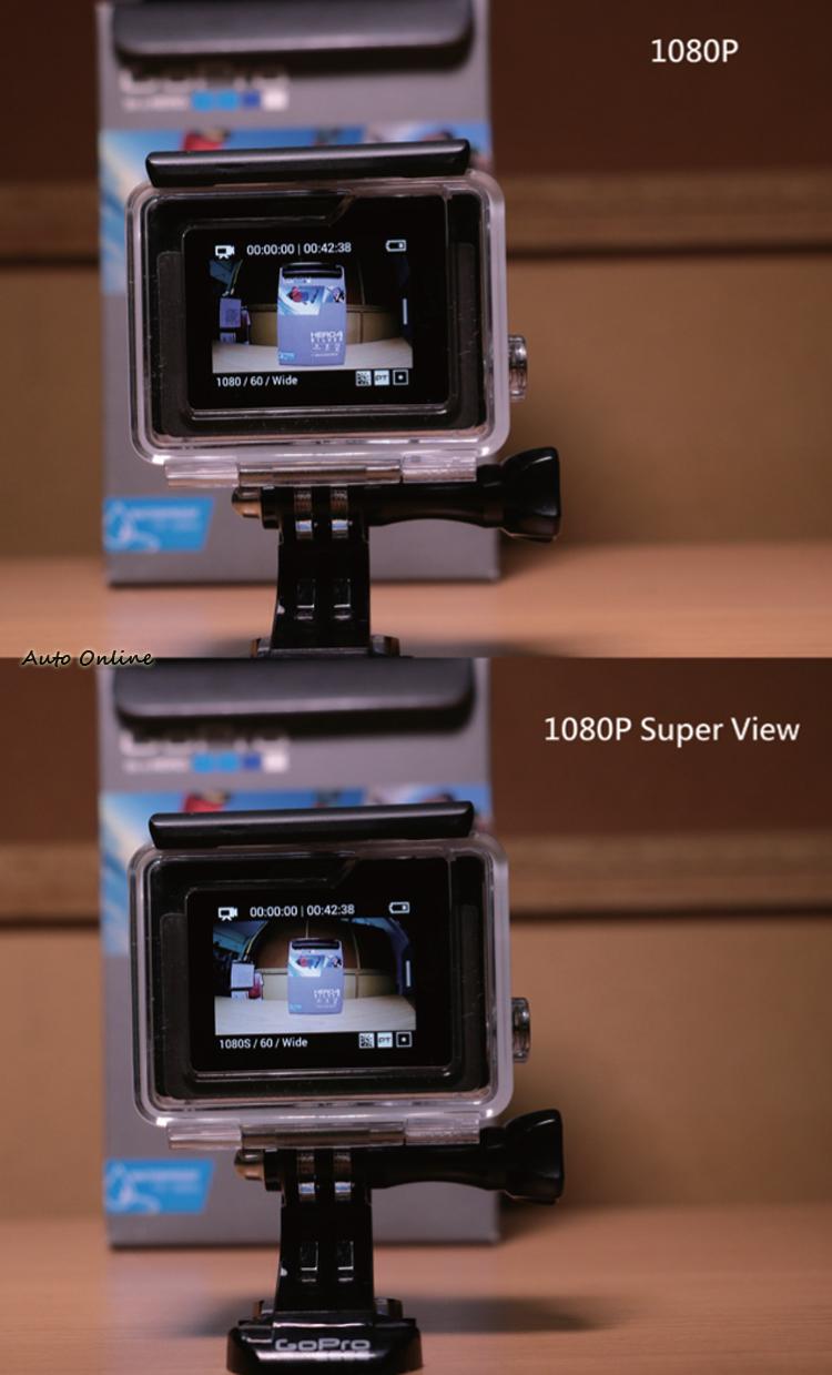 同樣是1080P,SuperView模式能容納更廣的影像。