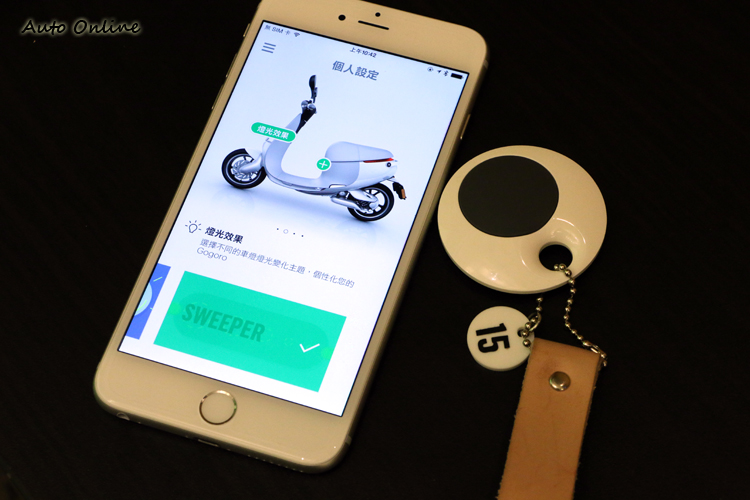 iQ智慧系統、手機、無線鑰匙,是SmartScooter重要的三個系統元素。
