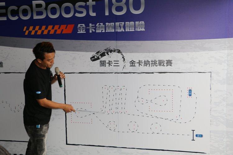 進行金卡納體驗前,專業車手先提醒技巧以及容易失誤的地方。