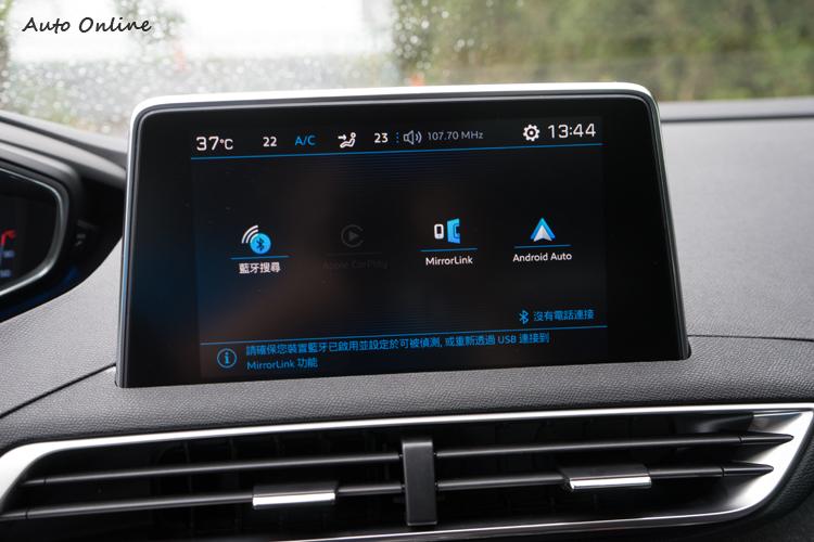 影音系統支援Car Play與Android Auto等行動裝置整合平台。