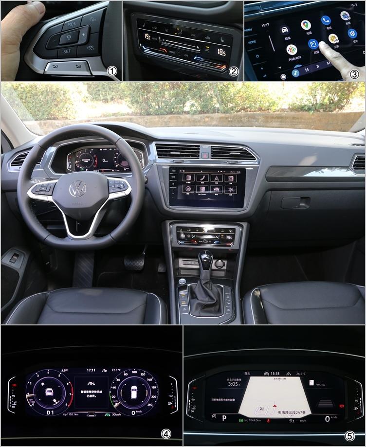 (1)智慧穿梭系統透過方向盤上的按鍵,整合多項主動駕駛輔助功能。(2)中控面板改用觸控方式調整,看似新奇卻也因此必須低頭才能操作。(3)MIB 3軟硬體同步升級,並已支援無線Apple Carplay及有線Android Auto連結。(4)10.25吋數位化儀錶提供更豐富的車輛資訊,大幅提升座艙科技氛圍。(5)這套數位儀錶可切換多種顯示模式,導航畫面當然也能投射其中。