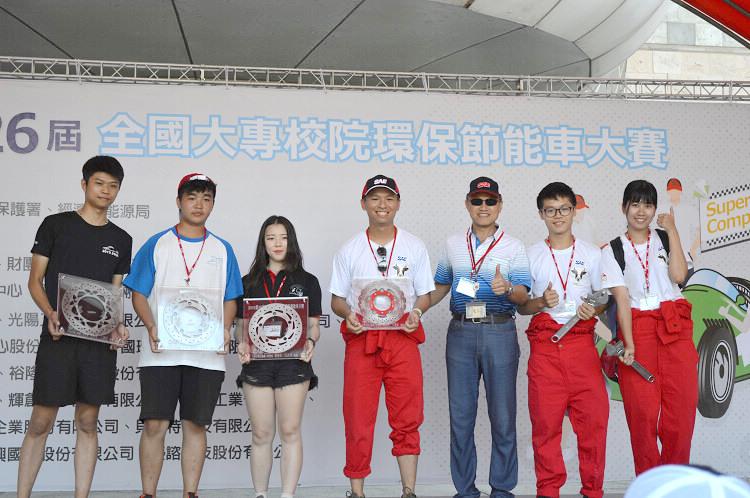 車輛製作獎冠軍由南臺科大/嘉義大學聯隊奪得,大葉大學與臺北科技大學分居亞軍及季軍。