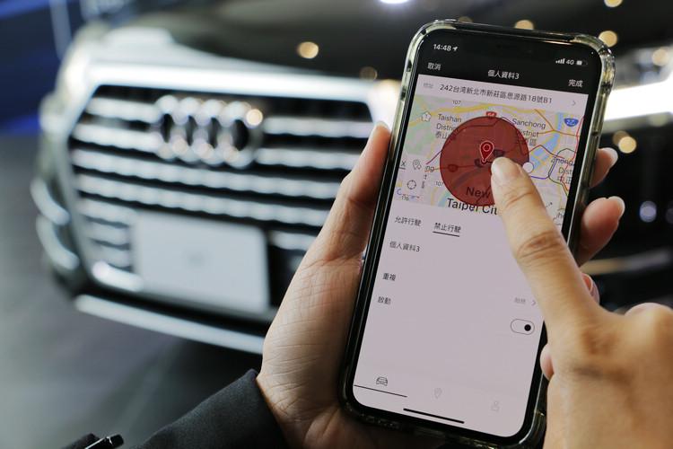 Audi Connect涵蓋多項功能,包括可透過手機遠端指定車輛可行駛之範圍,若車輛超過範圍之外,手機就會收到傳訊通知車主。