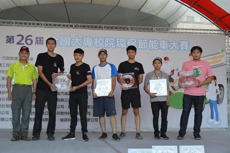 今年電動車組冠軍由大葉大學RIMITTO SHO車隊獲得,在45分鐘內共繞行了32圈,成績較去年進步不少。
