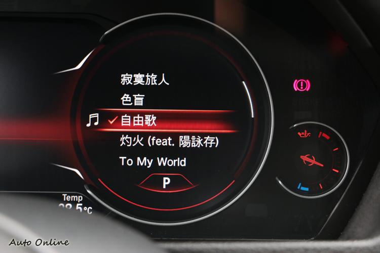 儀錶板右邊屏幕能顯示衛星導航與影音系統資訊等。