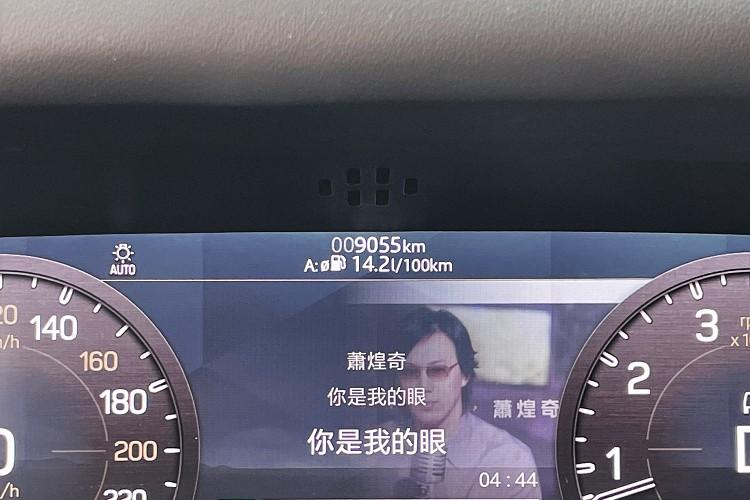 100公里使用14.2公升,算一算平均油耗大約?!