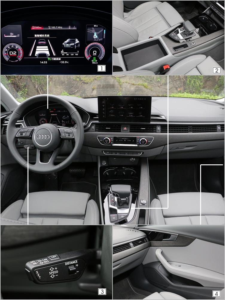 (1)數位儀錶提供豐富的車輛資訊,同樣提供多種顯示模式。(2)前座鞍座的佈局豪華高雅,置物空間也很充裕。(3)主動巡航控制和車速限制的功能是透過撥桿完成。(4)試駕車選配的是天然橡木灰飾板,實際販售車型則採用鋁質飾板。