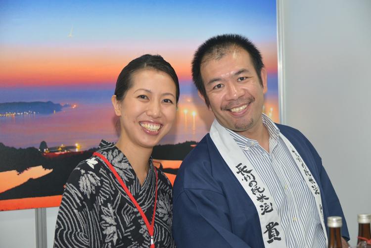 活動當天穿著日本傳統服裝(和服、浴衣)購票進場者,可享購票半價優惠。