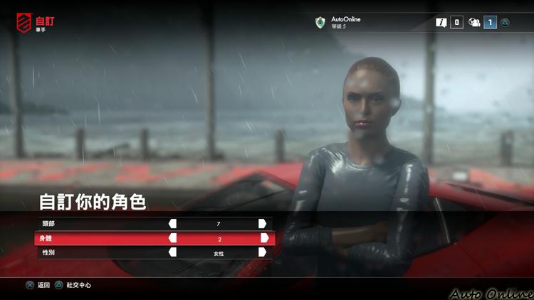 玩家可以自由調整遊戲角色的外型,除了性別之外,還提供8種頭部造型與5種身體造型。