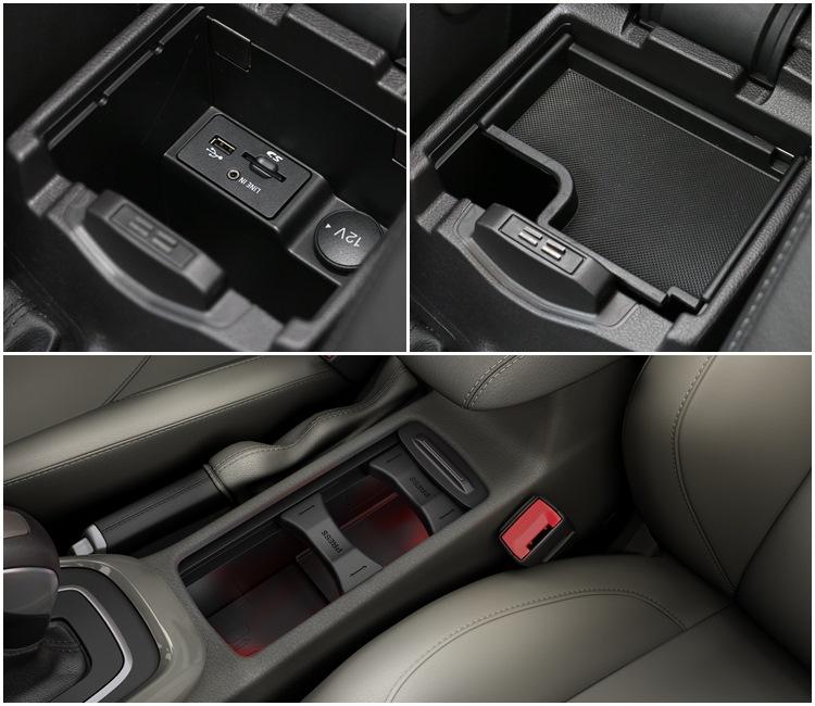 鞍座附拉簾置物槽以及中央扶手內的設計都與舊款不同。
