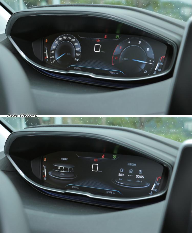 12.3吋全數位式儀錶板駕駛者可選擇不同顯示模式。