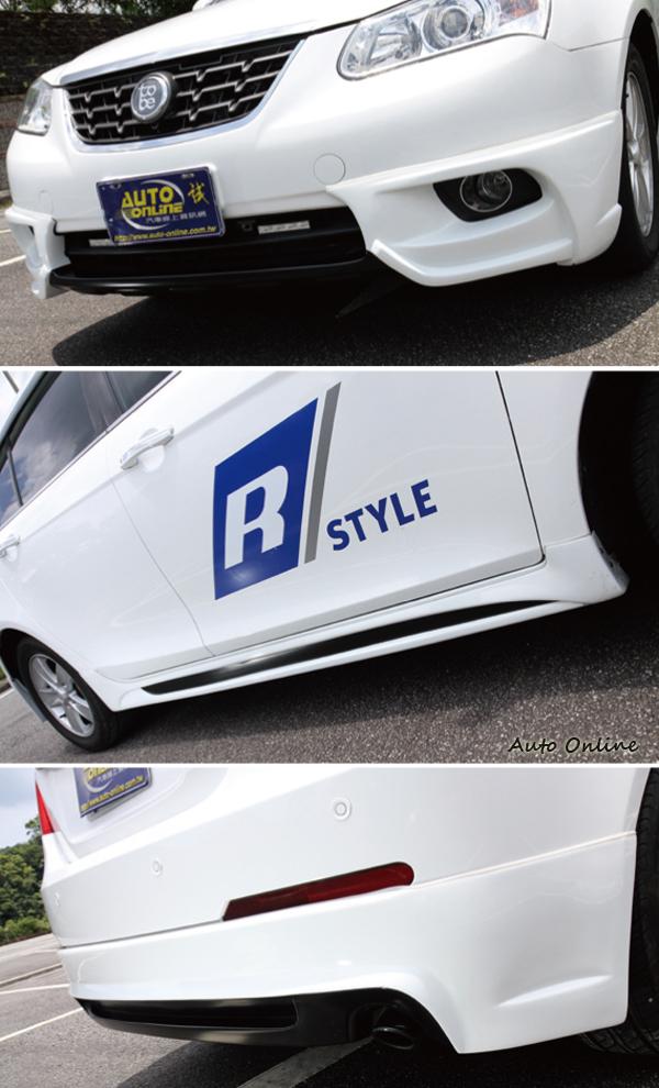 R-STYLE版本的Q'way多了全車的空力套件,其中包含前下擾流、左右側裙、後下擾流以及B柱碳纖維飾板。