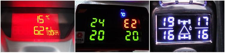 為了本次測試並且順便把輪胎磨光,特別前往天氣有點冷的天冷山道(台21)。結果發現車內電腦(左圖)顯示氣溫15度時,胎內(中圖)與胎外(右圖)TPMS顯示的胎溫有很明顯的差異。