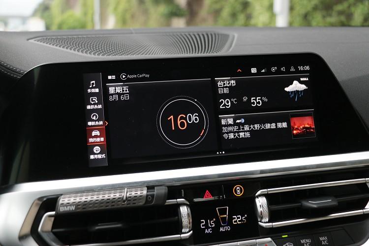10.25吋的中控台螢幕介面採用iDrive7.0,使用上就如同手上的手機便利。